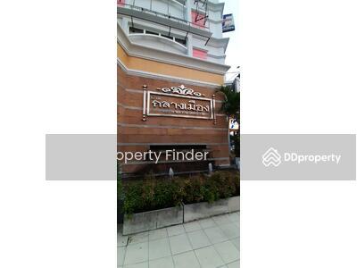 ให้เช่า - CBD Home office in Ladprao-Ratchada (MRT Ladprao x  BTS yellow line)