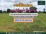 R002-012 ขายที่ดินสำโรงทำเลดี #วิวต้นไม้ล้อมรอบ #เดินทางสะดวกทำเลดี เหมาะสำหรับเกษตร