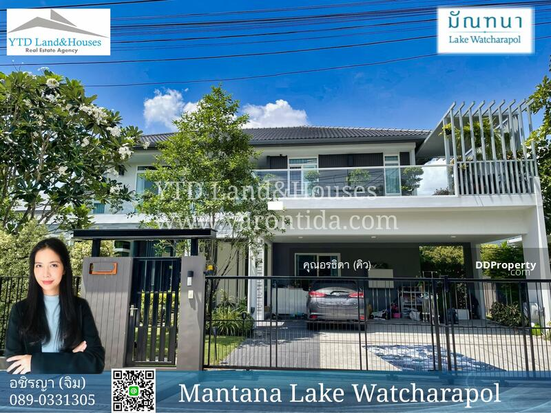 Mantana Lake Watcharapol : มัณฑนา เลค วัชรพล #86297803