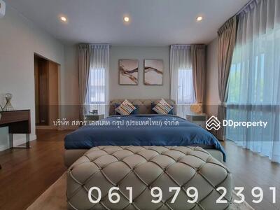 ขาย - ขายด่วน! !! บ้านเดี่ยวบุราสิริพัฒนาการ บ้านใหม่ พร้อมอยู่  061 979 2391