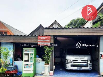 For Sale - ขายด่วน บ้านเดี่ยวชั้นเดียว หมู่บ้านร่มไทร 1 ลาดกระบัง กรุงเทพมหานคร