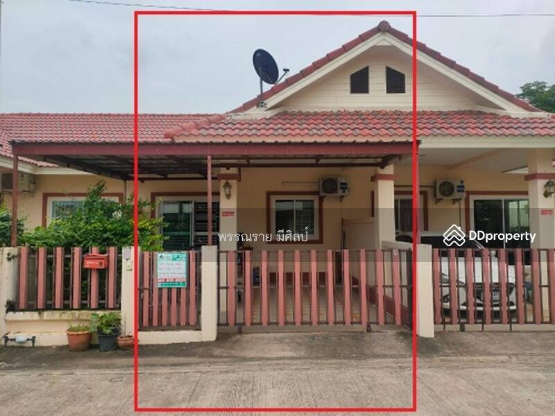 หมู่บ้าน บุญรักษาวิลล์ 2 #86345709