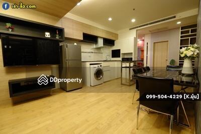 ขาย - ขาย คอนโด 2 ห้องนอน 2 ห้องน้ำ อยู่อย่างมีระดับ NOBLE REVEAL เอกมัย 83 ตรม. ใกล้ BTS เอกมัย