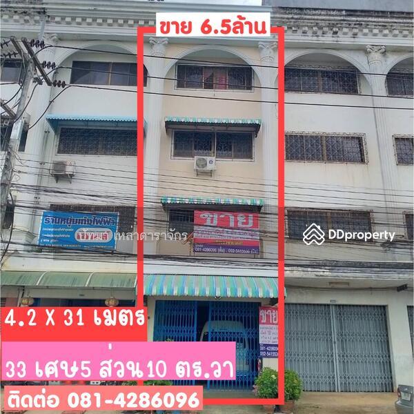 อาคารพาณิชย์ 4ชั้น ติดถนนใหญ่ เขต 8 กว้าง4.2 ยาว 31 เนื้อที่ 33 เศษ5ส่วน10ตร.วา #86482177