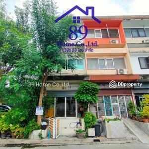 For Sale - ขายด่วนอาคารพาณิชย์ 3ชั้น ซอยเสรีไทย57