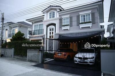 ขาย - B26270564 - ขาย บ้านแฝด โกลเด้น นีโอ ลาดพร้าว-เกษตรนวมินทร์  ซอยนวมินทร์ 42 ตึก 2 ชั้น ขนาดพื้นที่ 40 ตร. ว. (Sell Golden Neo Ladprao-Kaset Nawamin)