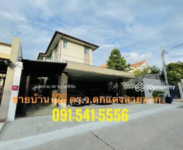 For Sale - ขายบ้านเดี่ยว 120 ตร. ว. ถ. สุขุมวิท 71   48 ล้านบาท
