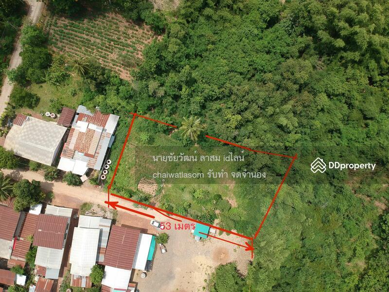 ที่ดินถมแล้ว 0-3-44ไร่ 3.5แสน รวมค่าโอน บ้านท่าช้างน้อย อ. สีชมพู จ.ขอนแก่น #86773407