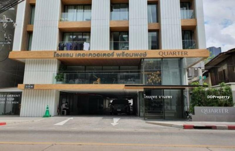 ขาย อาคารพาณิชย์พร้อมผู้เช่า ใจกลางเมืองบนถนนสุขุมวิท 31 ใกล้เอ็มควอเทียร์ #86777397
