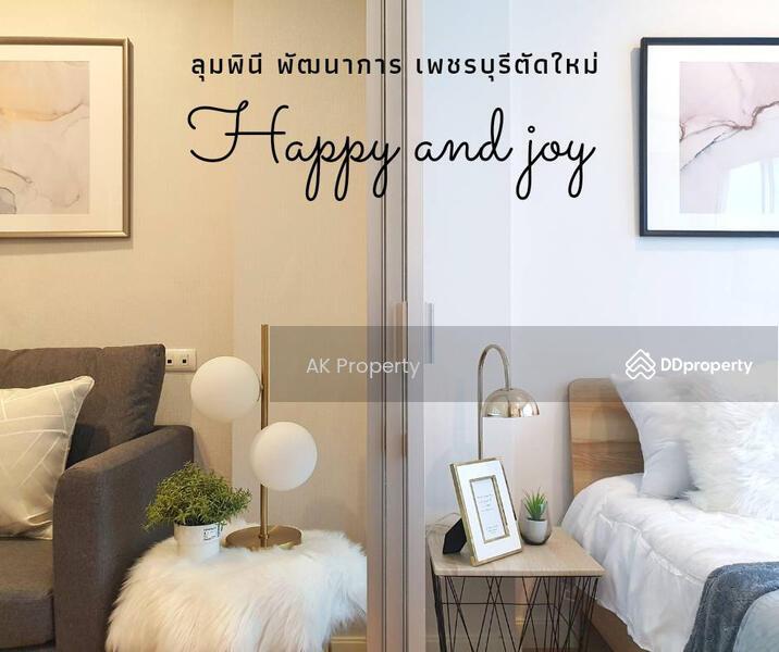 Lumpini Ville Pattanakarn - New Phetchaburi #86963927