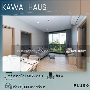 ให้เช่า - KAWA HAUS คอนโดให้เช่า 2 ห้องนอน 1 ห้องน้ำ ขนาด 50. 72 ตร. ม. วิวสระว่ายน้ำ