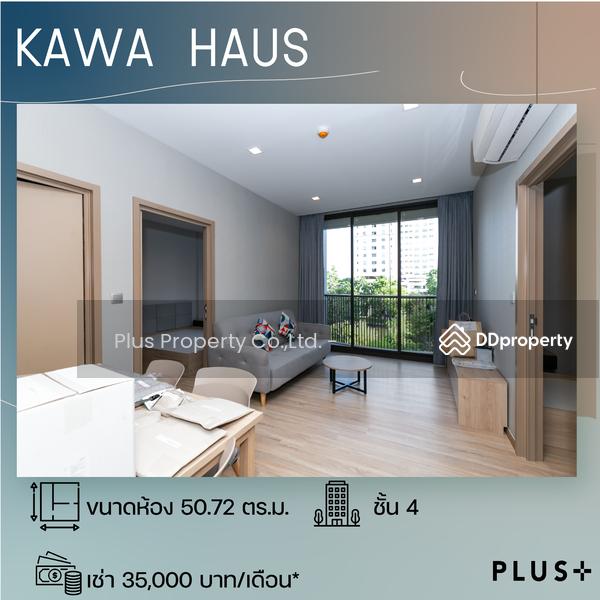 Kawa Haus : คาวะ เฮาส์ #87069479