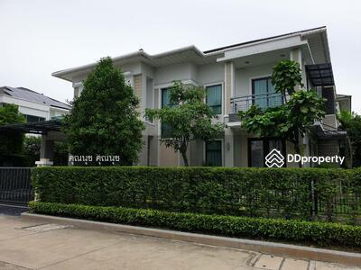 For Sale - ขายบ้านเดี่ยวหลังมุม 130 ตร. วา มบ. เพอร์เฟคมาสเตอร์พีซเซนจูรี่ นนทบุรี