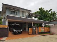 ขาย - บ้านเดี่ยว เดอะแพล้นท์ The Plant บางแค ถนนกาญจนาภิเษก เพชรเกษม บางแค กาญจนาภิเษก ภาษีเจริญ หนองแขม ราคาถูกใกล้ MRT หลักสอง ซอย นาวีเจริญทรัพย์