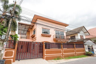For Sale - Nawamin House for sale, 3 bedrooms, 1-2 car parks, wide area, Renovate