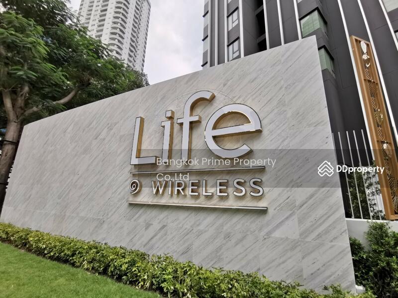 Life One Wireless : ไลฟ์ วัน วิทยุ #87286339