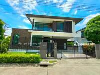 ขาย - ขาย บ้านเดี่ยว หลังมุม ใกล้Megaบางนา โครงการ มัณฑนา อ่อนนุช-วงแหวน 4