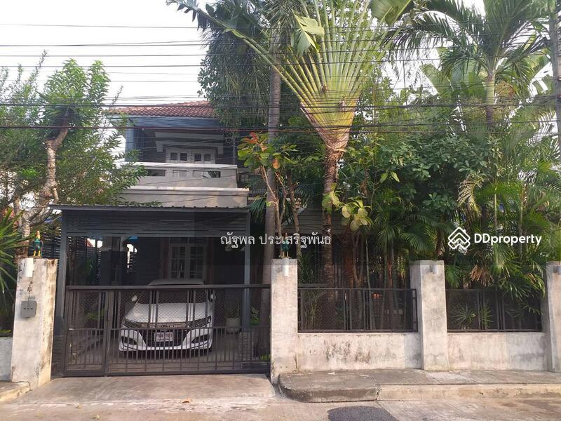 Perfect Place Village Rattanathibet #87376185