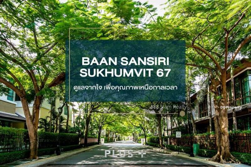 Baan Sansiri Sukhumvit 67 : บ้านแสนสิริ สุขุมวิท 67 #87417537