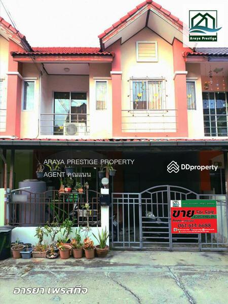 Nakornthong Colony Srinakarin : นครทอง โคโลนี่ ศรีนครินทร์ #87430007