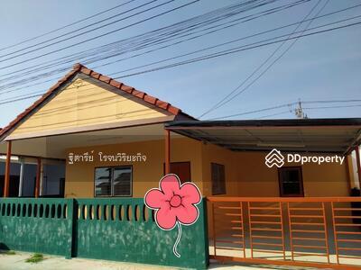 For Sale - ขายบ้านเดี่ยวชั้นเดียว หมู่บ้านสุขประชา มีนบุรี หนอกจอก ตกแต่งใหม่