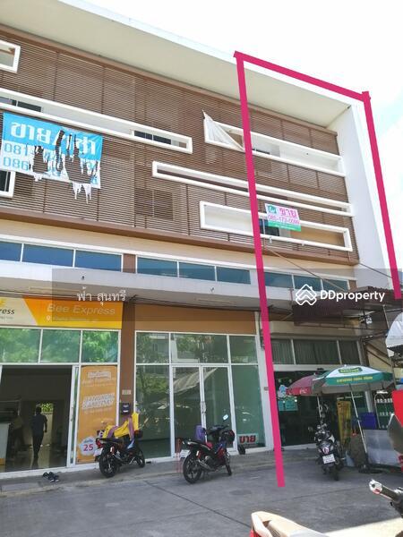อาคารพาณิชย์ ถนนเคหะร่มเกล้า เขตสะพานสูง #87877787