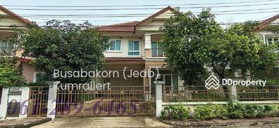For Rent - ให้เช่า บ้านเดี่ยว หมู่บ้านนนท์ณิชา พระนั่งเกล้า  ถนนรัตนาธิเบศร์  ใกล้รถไฟฟ้าสถานีไทรม้า  Tel. 061-289-6465