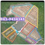 R086-338 สวนทุเรียน 100 สายพันธ์ สวนทุเรียนเชิงท่องเที่ยว นายาอาม จันทบุรี 38 ไร่