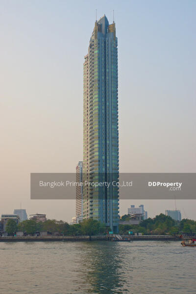 Watermark Chaopraya River #88390857
