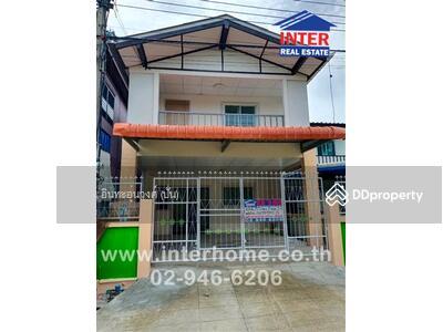 For Sale - บ้านเดี่ยว 2 ชั้น 19. 5 ตร. ว. หมู่บ้านชุมชนวัชรพล3 ซอยจตุโชติ20 ถนนรามอินทรา - 41334