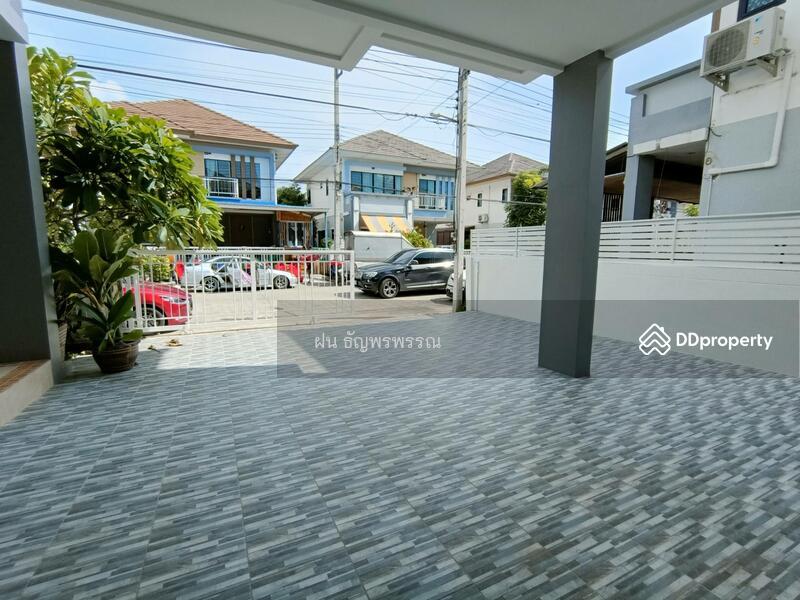 หมู่บ้านอาร์เคพาร์ค 2 ถนนร่มเกล้า ศรีนครินทร์ #88910897
