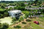 75970 - ขายบ้านกลางน้ำ บนเนื้อที่ 2 ไร่ ไว้สำหรับพักผ่อน สังสรรค์ ในราคาไม่เแพง