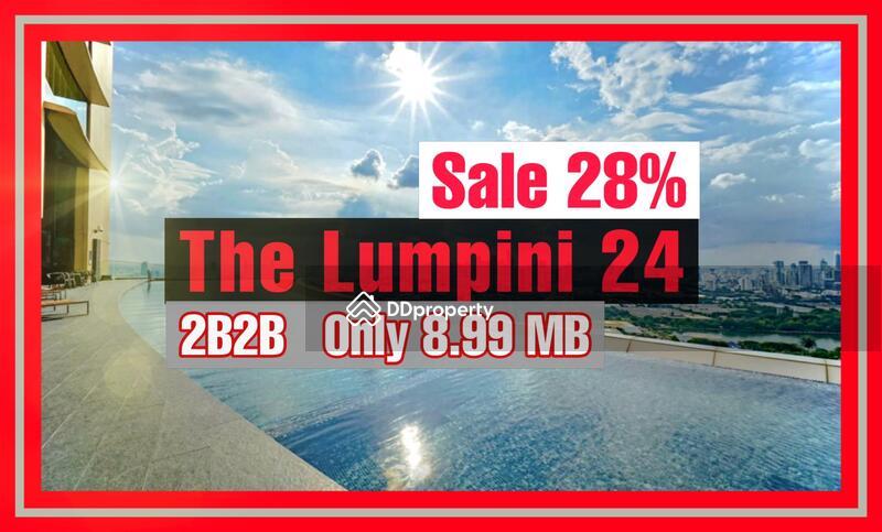 The Lumpini 24 #89805559