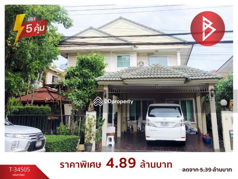 พฤกษ์ลดา2 รังสิต-คลอง4 (Prueklada2 Rangsit-Klong4) #95495215