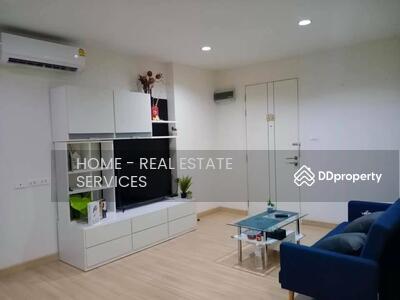 For Sale - Happy Condo Ladprao 101 / 2 Bed (FOR SALE), แฮปปี้ คอนโด ลาดพร้าว 101 / 2 ห้องนอน (ขาย) NUB311