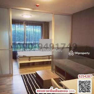 For Sale - ขาย ดีคอนโด อ่อนนุช – พระราม 9 D Condo Onnut – Rama 9