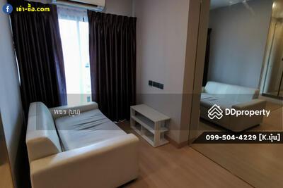 ให้เช่า - ให้เช่า คอนโด คุ้มสุดในตึก Lumpini Suite เพชรบุรี-มักกะสัน 24 ตรม. ใกล้ MRT เพชรบุรี