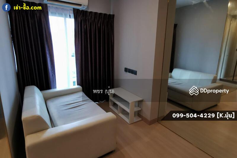 Lumpini Suite เพชรบุรี-มักกะสัน #91357043