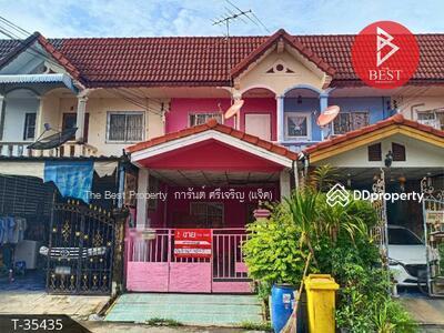 For Sale - ขายทาวน์เฮ้าส์ หมู่บ้านฉัตรณรงค์ แพรกษา สมุทรปราการ