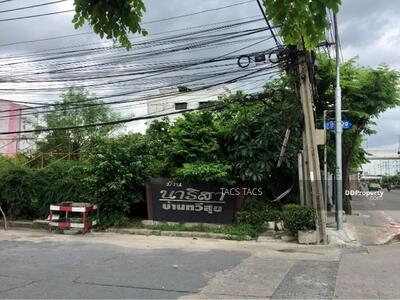 For Rent - Land for rent on Serithai 29  Land area 201 sq. w.