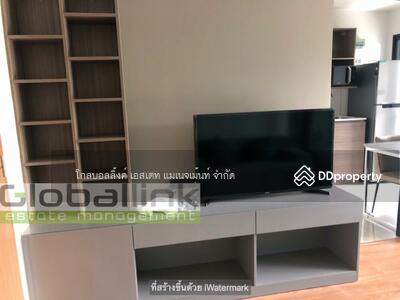For Rent - GBL1346 ปล่อยเช่าห้องใหญ่ เฟอร์ครบ ส่วนกลางเริด  Room For Rent Project name : Arise Condo Chiang Mai