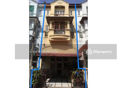 For Sale - ขายทาวน์เฮ้าส์ 3. 5 ชั้น ซอย ลาซาล 8  สุขุมวิท 105  ขนาด 19 ตรวา  3 ห้องนอน 3 ห้องน้ำ BTS แบริ่ง