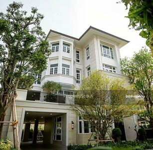 For Sale - Roomy 5-BR House (ID 541741)