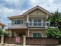 ขาย - ขาย บ้านเดี่ยว คาซ่า วิลล์ บางนา-สุวรรณภูมิ หลังมุม 229ตร. ม ขาย7. 65ลบ.