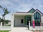 3CC0216 ขายบ้านเดี่ยวชั้นเดียว ใกล้เมือง   3 ห้องนอน 2 ห้องน้ำ  พื้นที่ใช้สอย 140 ตรม. เนื้อที 52. 1 ตรว.