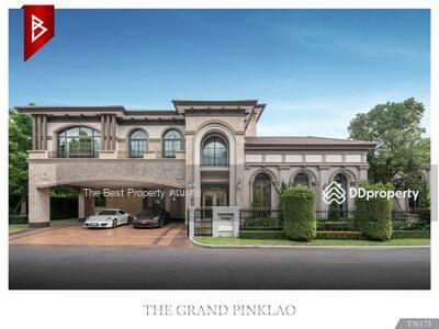 ขาย - ขายคฤหาสน์หรู เดอะแกรนด์ ปิ่นเกล้า (The Grand Pinklao) Fully furnished