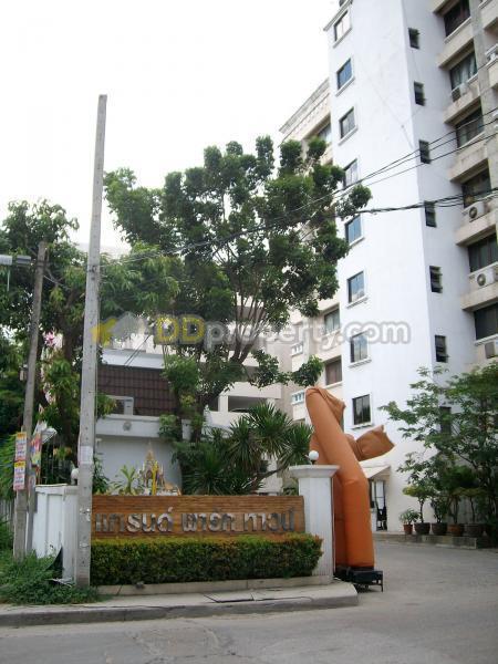 Grand Park Town condominium #1676279
